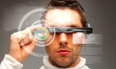 Технологические прорывы, которые мы совершим до 2030 года