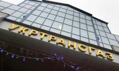 Украина и Польша подписали соглашение о правилах взаимодействия для соединения ГТС