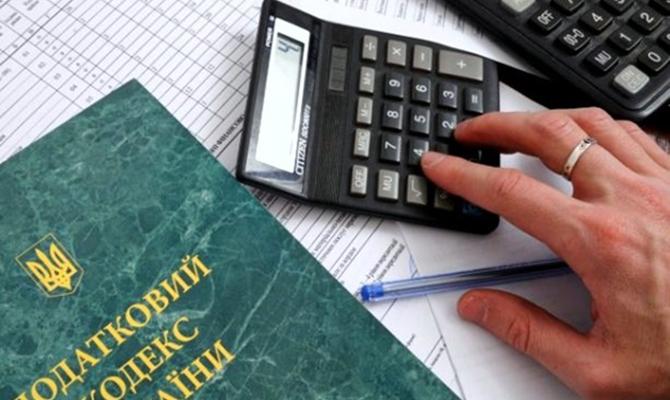 Рада поддержала правительственные поправки вБюджетный кодекс впервом чтении