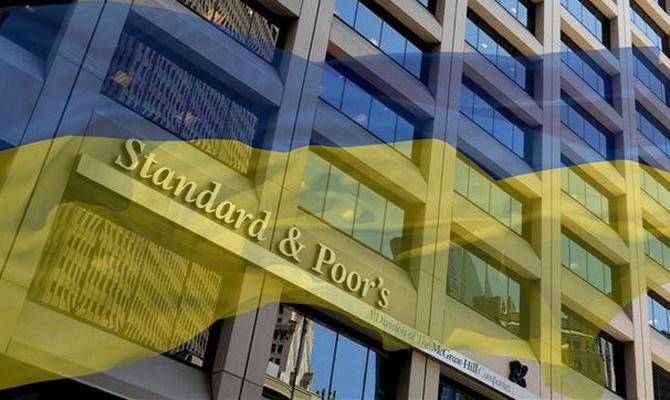Агентство S&P подтвердило рейтинг государства Украины науровне «B-» со«стабильным» прогнозом