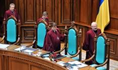 Венецианская комиссия одобрила законопроект о КСУ, - АП