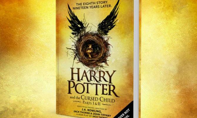 Восьмая книжка оГарри Поттере бьет рекорды попродажам