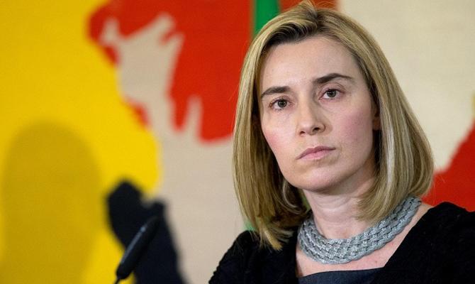 Украина достигла прогресса среформами, требуется их последующая реализация— ДокладЕС