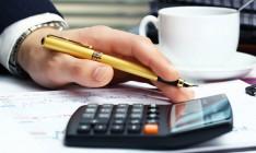Активы ГПЗКУ предварительно оценили в 4 млрд гривен