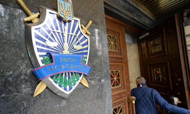 Правоохранители расследуют дело оприсвоении 140 млн гривен сотрудниками «Укргазбанка»