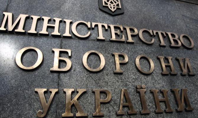 Минобороны Украины закупило для армии непригодные, списанные шесть лет назад вертолеты— Шок