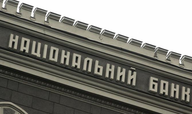 Нацбанк ввел новый инструмент экстренной поддержки ликвидности банков