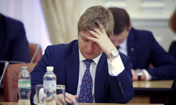 Коболев: Прибыль «Нафтогаза» в2016 предполагается науровне 21 млрд грн