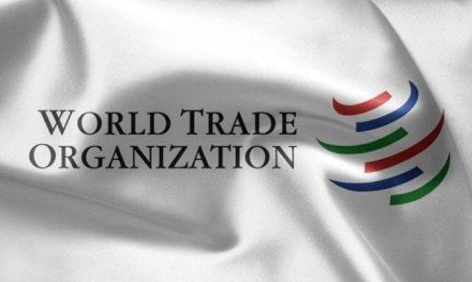 ВТО приступила крассмотрению жалобы Украины на Российскую Федерацию