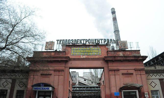 Одесская ТЭЦ обанкротилась ибудет устранена