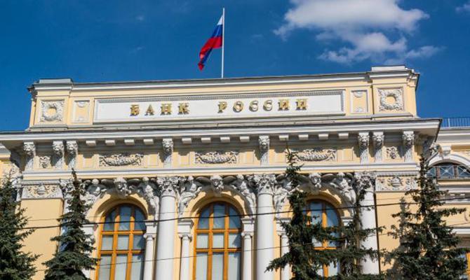 В РФ прослеживается массовый отток капитала