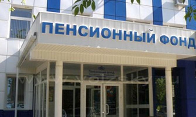Пенсию повозрасту смогут получать не неменее 10% украинцев— Рева
