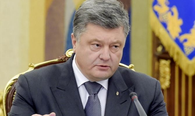 Порошенко призвал Российскую Федерацию обеспечить тишину наДонбассе