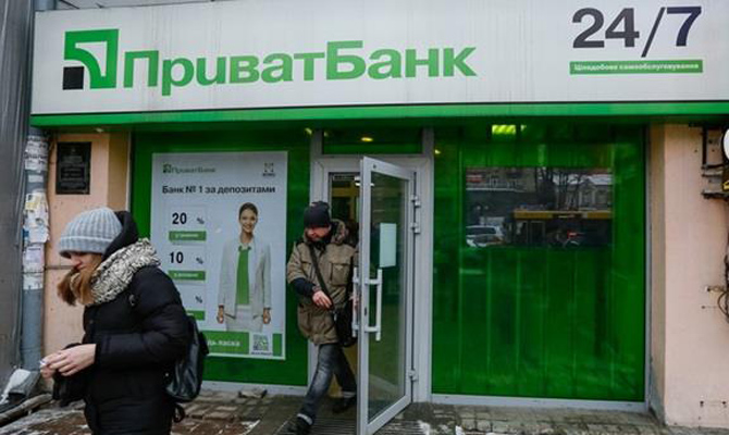 Украинские банки сократили ущерб втри раза— до19 млрд.