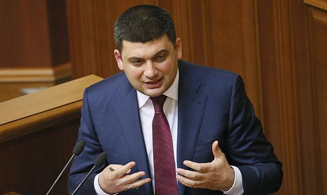 Петр Порошенко принял решение ограничить ввоз русских книжек на Украинское государство