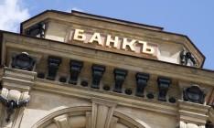 В России в 2016 году закрыли сотню банков