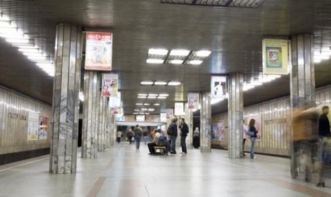 Киевлянам посоветовали дать новое название станции метро «Петровка»