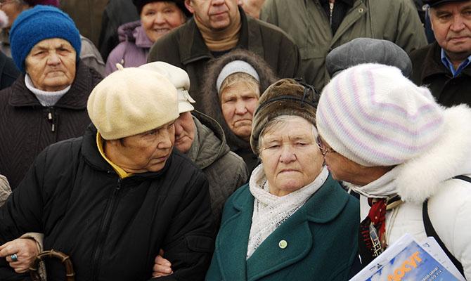 Кабмин обязал переселенцев-пенсионеров проходить идентификацию вОщадбанке каждые три месяца