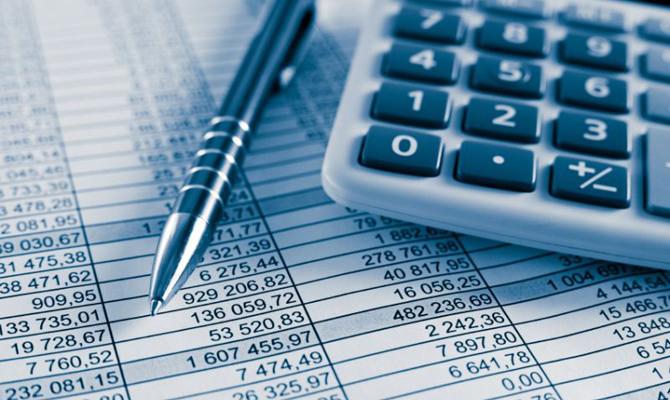 Госбюджет не изготовлен подоходам на1,7%