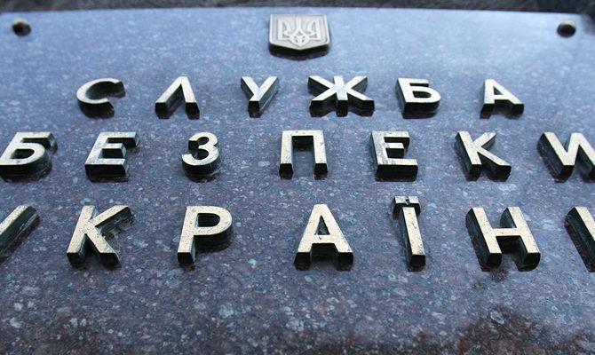 Неправомерные соцвыплаты врайоне АТО получали неменее 800 украинцев,— СБУ