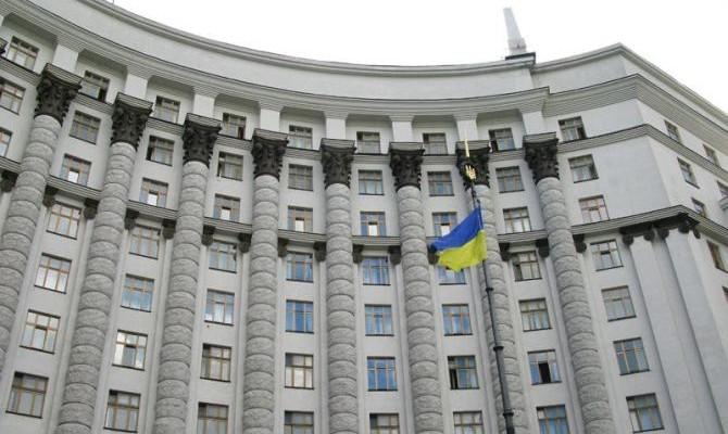 Кабмин намерен до апреля организовать выдачу украинских паспортов в «ЛДНР»