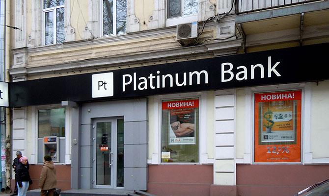 Как воздушный шарик: вгосударстве Украина  лопнул очередной банк