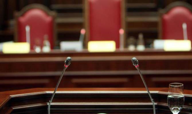 Начался процесс реорганизации ВСЮ вВысший совет правосудия