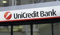 UniCredit зарезервирует 8,1 млрд евро на возможные потери по ссудам