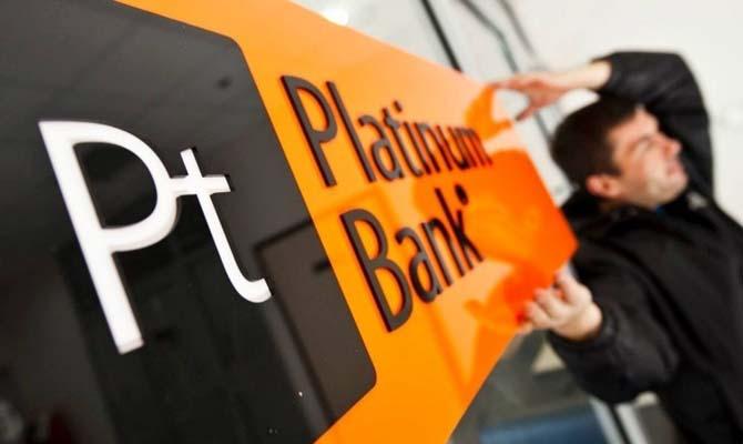 ФГВФЛ проинформировал, когда хочет восстановить выплаты вкладчикам банка «Финансы иКредит»