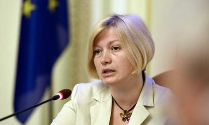 Геращенко упрекнула ОБСЕ втом, что в Российской Федерации не демонстрируют украинские каналы