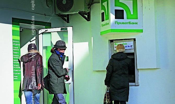 УГонтаревой влили вПриватбанк еще 1,4 млрд грн