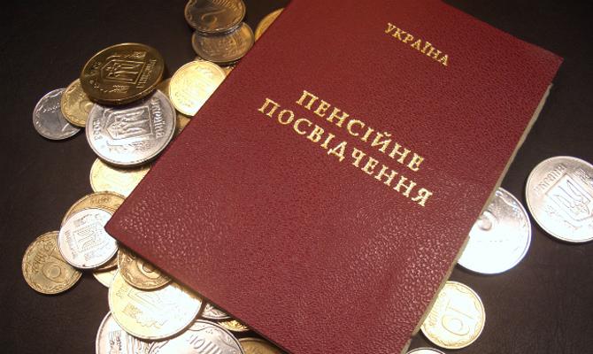 ВКабмине обещали два раза поднять пенсии напротяжении этого 2017