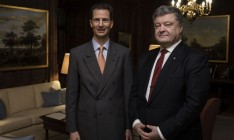 Лихтенштейн предоставит безвизовый режим Украине вслед за ЕС