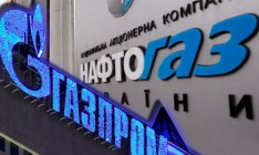 «Газпром» увеличил претензии к «Нафтогазу» до 37 млрд долларов
