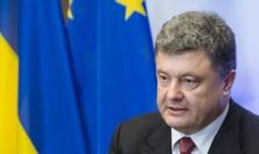 Порошенко встретился с вице-президентами Еврокомиссии Домбровскисом и Могерини