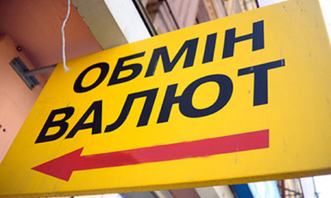 НБУ признал неплатежеспособнымНК Банк