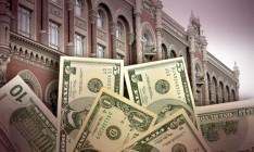 НБУ признал неплатежеспособным НК Банк
