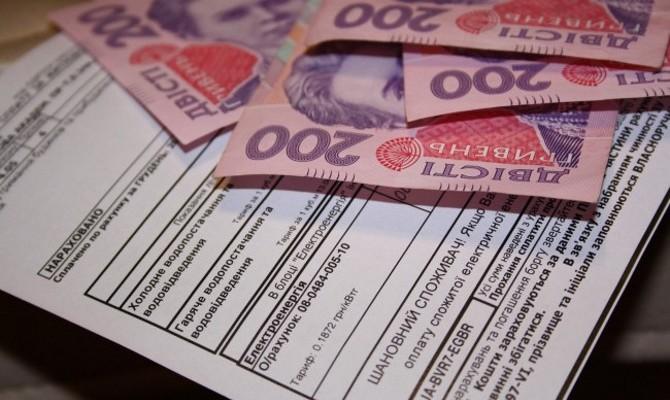 Киевлянам разъяснили начисления заотопление вплатежках задекабрь