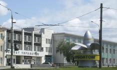 «Турбоатом» в суде оспорит результаты тендера «Укргидроэнерго» на реконструкцию Днепровской ГЭС