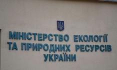 В Минприроды анонсировали переименование объектов ПЗФ в рамках декоммунизации