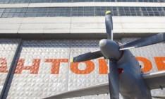 «Антонов» может получить британскую технику по программе импортозамещения