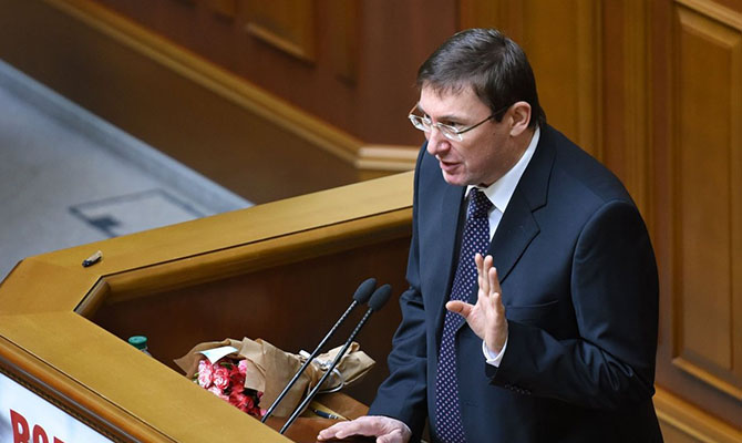 Луценко: Вторжение войск В.Путина в государство Украину планировалось задолго добегства Януковича