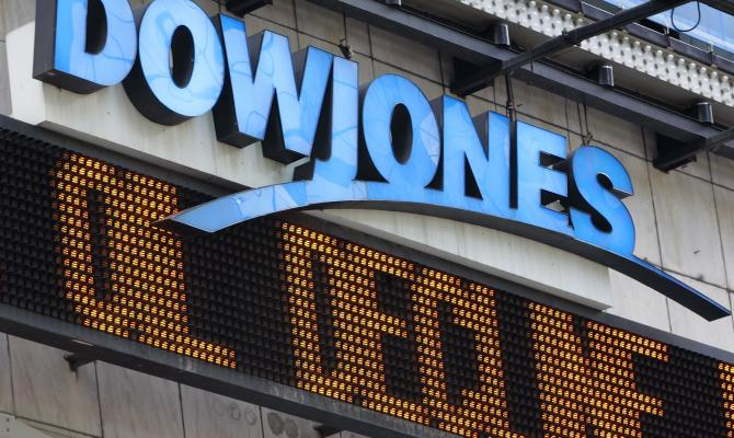 Рекордных рост Dow Jones порадовал Трампа