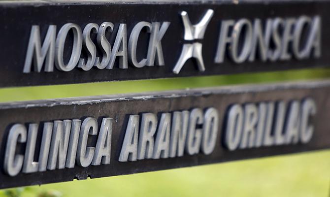 Панама остановила расследование дела обофшорах