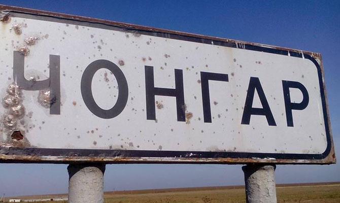 Член Нацсовета: Воккупированном Крыму вследующем месяце начнут вещание украинские радиостанции