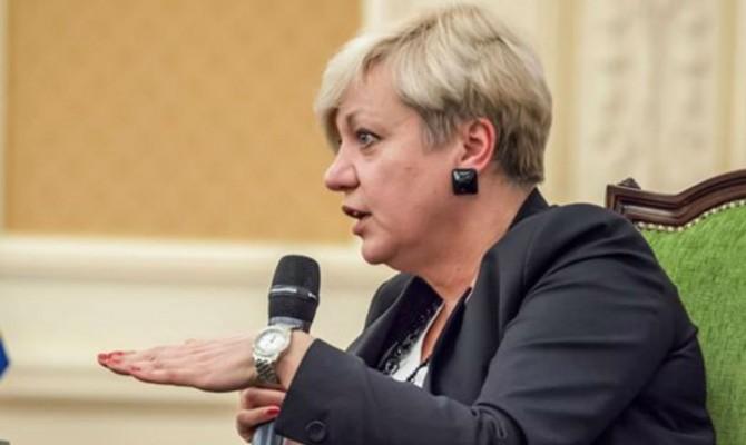 Украина может получить транш отМВФ всамом начале февраля— В.Гонтарева