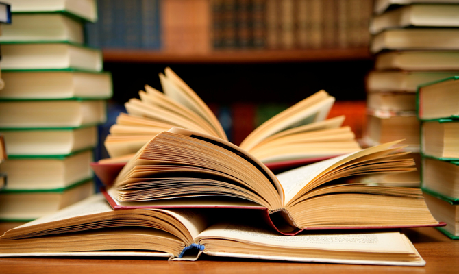 В Украину запретили ввоз всех книг из России