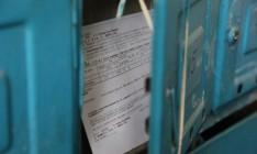 Украинцы увеличили ЖКХ-долги почти на треть