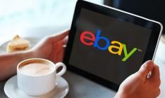 Прибыль интернет-аукциона eBay выросла в четыре раза