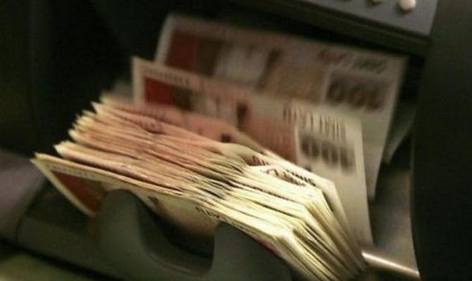 Сумма денежных переводов в государство Украину почти достигла $2,5 млрд вгод